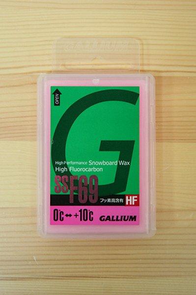 画像1: GALLIUM(ガリウム)【新品】SSF69(- 50g) (1)