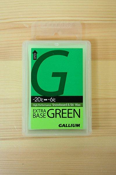 画像1: GALLIUM(ガリウム)【新品】EXTRA BASE GREEN(-|100g) (1)