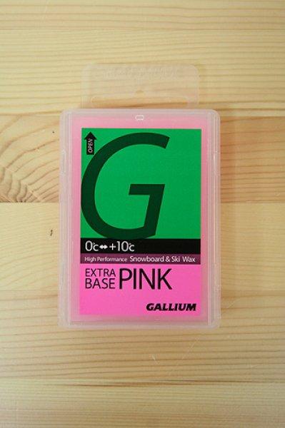 画像1: GALLIUM(ガリウム)【新品】EXTRA BASE PINK(-|100g) (1)