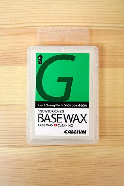 画像1: GALLIUM(ガリウム)【新品】BASE WAX(- 100g) (1)